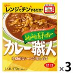 グリコ カレー職人 ふわふわ玉子のカレー 甘口 170g 1セット(3食入)
