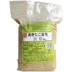 玄米 木徳神糧 あきたこまち 3kg 令和元年産 米