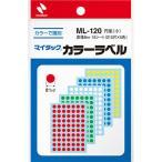 ニチバン マイタック(TM) ラベル カラー丸シール 5色 8mm ML-120 1袋(各色210片入)