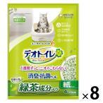 箱売り デオトイレ 緑茶成分入り 1週間消臭・抗菌サンド 4L 8袋 猫砂 ユニ・チャーム