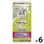 デオトイレ 複数ねこ用 1週間消臭・抗菌シート 8枚×6袋 猫砂 ユニ・チャーム