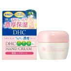 DHC 薬用ハンドクリームSSL 120g 無香料・無着色・濃厚保湿 ジャータイプ ディーエイチシー