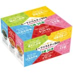 アウトレットひかり味噌 スープバラエティBOX マイルド&スパイシー 1箱(30食入)