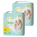 パンパース おむつ テープ 新生児(〜5kg) 1セット(84枚入×2パック) はじめての肌へのいちばん P&G