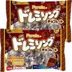 フルタ製菓 ドレミソングチョコ 1セット(2袋)