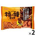フルタ製菓 柿の種チョコ 2袋