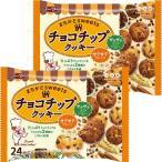 正栄デリシィ まちかどsweetsチョコチップクッキー 1セット(2袋入) shoei067