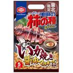 ご当地柿の種 亀田製菓 東北限定  亀田の柿の種 いか焼しょうゆマヨネーズ風味 1袋