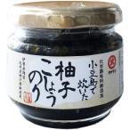 LOHACO限定無添加 小豆島で炊いた柚子こしょうのり( 伊勢産海苔と九州産柚子胡椒) 1個 タケサンフーズ