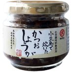 LOHACO限定無添加 小豆島で炊いたかつおしょうが(高知県産生姜と枕崎産鰹節) 1個 タケサンフーズ