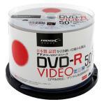 磁気研究所 DVD-R 録画用 50枚 スピンドルケース ホワイトワイド TYDR12JCP50SP