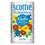 トイレットペーパー 12ロール入 再生紙配合 シングル 50m 花の香り スコッティフラワーパック 1パック(12ロール入) 日本製紙クレシア