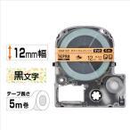 キングジム 「テプラ」PROテープ マット模様ラベル ボタニカル 12mm 橙 SBM12D 1