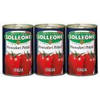 ソル・レオーネ ホールトマト 1202040 1セット(400g×3缶) 日欧商事