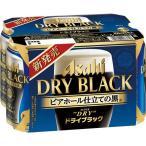 アサヒ スーパードライ ドライブラック 350ml 6缶