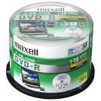 マクセル データ用DVDR CPRM 50枚スピンドル ひろびろ美白レーベル DRD47WPD.50SP 1パック(50枚入)