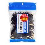 アウトレット 味噌汁の具 ふのりと焼麩入り 1袋(41g)
