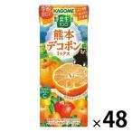 カゴメ 野菜生活デコポンミックス195ml