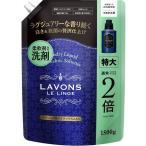 Yahoo!LOHACO Yahoo!ショッピング店ラボン 柔軟剤洗剤 ラグジュアリーリラックス 詰替え 1500g