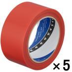 寺岡製作所 養生テープ P-カットテープ No.4140 塗装養生用 赤 幅50mm×長さ25m巻 1セット(5巻:1巻×5)