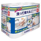 キッチンペーパー 不織布 61カット スコッティファイン 洗って使えるペーパータオル 1パック(6ロール入) 日本製紙クレシア