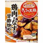 Yahoo!LOHACO Yahoo!ショッピング店アウトレットCook Do(R)きょうの大皿(R)鶏肉となすの甘酢炒め用(合わせ調味料) 1箱(3~4人前)