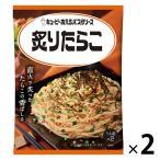 キユーピー あえるパスタソース 炙りたらこ(1人前×2) 1セット(2個)