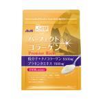 Yahoo!LOHACO Yahoo!ショッピング店ワゴンセールパーフェクトアスタコラーゲン パウダー プレミアリッチ 1袋(50日分) アサヒグループ食品 サプリメント
