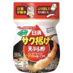 日清フーズ サク揚げ天ぷら粉 150g