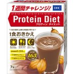 DHC プロティンダイエット ココア味 7袋入