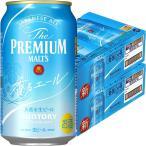 送料無料 ビール 缶ビール ザ・プレミアムモルツ(プレモル)香るエール 350ml 2ケース(48本:24本入×2) プレミアムビール サントリー