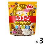 日清シスコ シスコーンBIG サクサクリング チョコ 165g 1セット(3個)