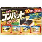 KINCHO コンバット ゴキブリ殺虫剤 スマート容器 10個入