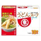 ヒガシマル うどんスープ 20袋入×1箱