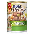 愛犬元気 犬用 お肉たっぷり 角切り ビーフ・緑黄色野菜入り 375g 12缶 ユニ・チャーム