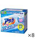 �����å��⿻Ʃ�ꥻ�åȥѥ 0.9kg 1Ȣ��8������ ʴ������ �ֲ�