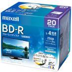 マクセル 録画用BD-R 25GB 130分 1-4倍速 20枚Pケース ひろびろ美白レーベル BRV25WPE.20S
