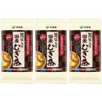 水出し可 伊藤園 黒豆むぎ茶ティーバッグ 1セット(90バッグ:30バッグ入×3袋)