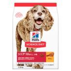 セール サイエンスダイエット(SCIENCE DIET)犬用 シニア アドバンスド 高齢犬用 小粒 3.3kg 1袋 日本ヒルズ