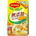 ネスレ マギー無添加コンソメチキン 1袋(4.5g×8本)