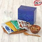LOHACO限定カルビーフルグラ デザインBOX400g(50g×8袋入)1箱