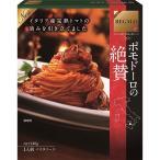 日本製粉 レガーロ ポモドーロの絶賛 140g 1個