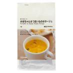 無印良品 食べるスープ かぼちゃとさつまいものポタージュ 1袋(4食分) 良品計画