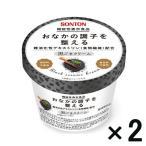 アウトレットソントン 機能性表示食品 黒ごまクリーム 1セット(140g×2個)