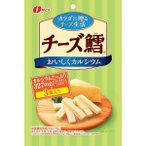 Yahoo! Yahoo!ショッピング(ヤフー ショッピング)ワゴンセールなとり チーズ鱈カルシウム 1袋