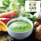 Yahoo!LOHACO Yahoo!ショッピング店新スキンケアサンプル付ORBIS(オルビス) 朝美人のクレンズスープ 緑の野菜 10日分(約20.2g×10袋)