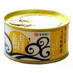 LOHACO限定三陸水揚げ さば味噌煮 ひかり味噌 十二割糀味噌「綾糀」使用 1個 ミヤカン