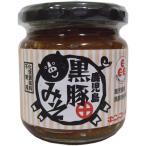 LOHACO限定鹿児島黒豚みそ 200g 1個 キンコー醤油