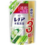 レノア本格消臭 フレッシュグリーンの香り 詰め替え 超特大 1320mL 1個 柔軟剤 P&G