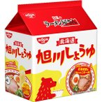 日清食品 日清のラーメン屋さん 旭川しょうゆ味5食パ